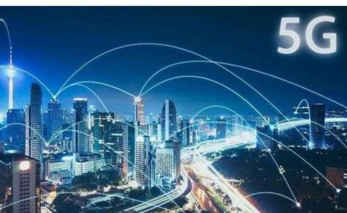 高质量发展新嬗变|5G产业助力山东经济高质量发展见实效