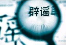 截至1月22日中午12点 济南尚未发现新型冠状病毒感染疑似病例