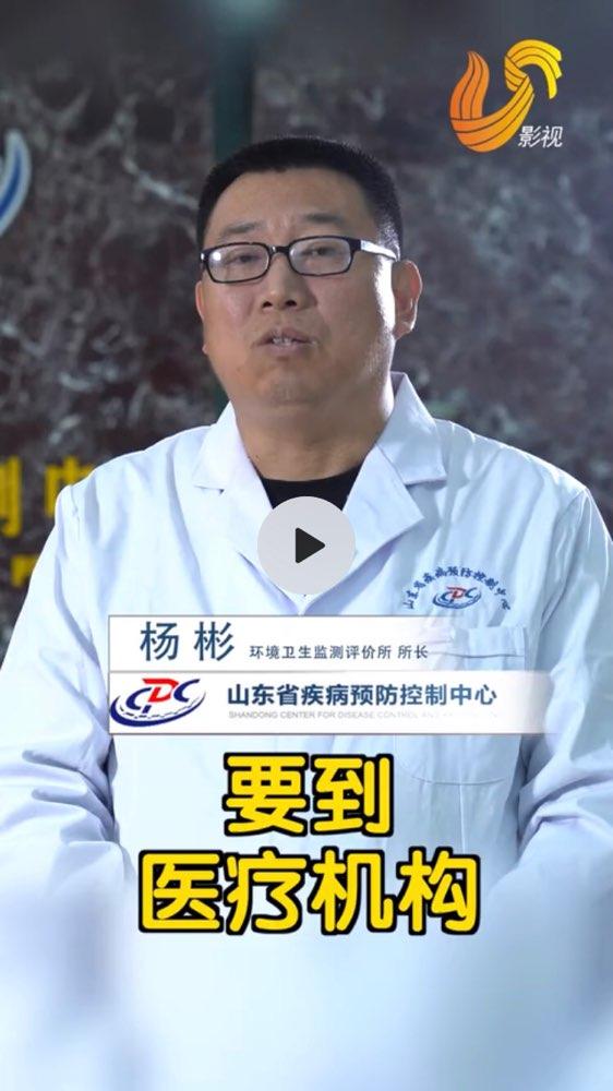 科学防控!预防新型冠状病毒感染的肺炎,戴好口罩防护自己,保护家人!