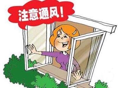 冬季室内通风误区多!科学防控疫情,原来应该这样做