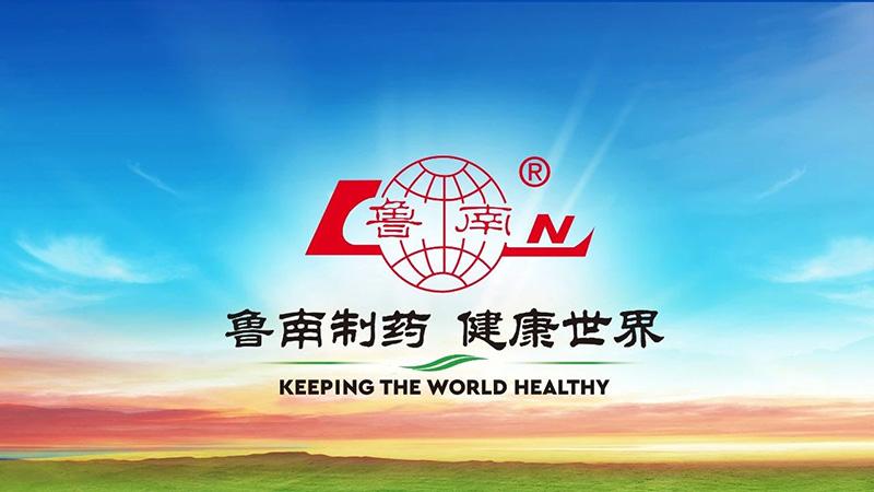 鲁南制药logo.jpg