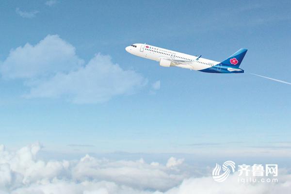 郑州起飞,18点5分到达青岛流亭国际机场