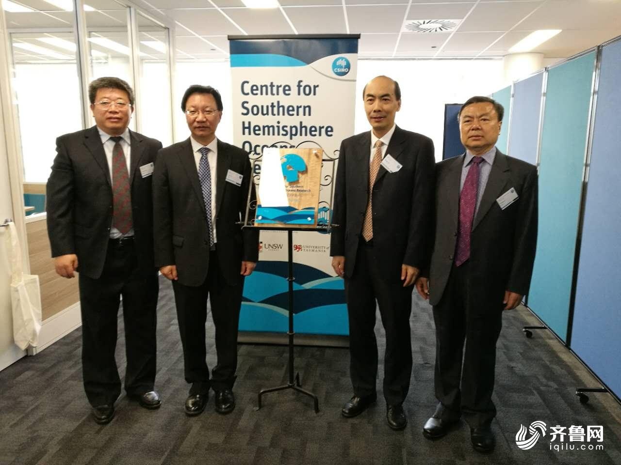 海洋国家实验室国际南半球海洋研究中心正式启用