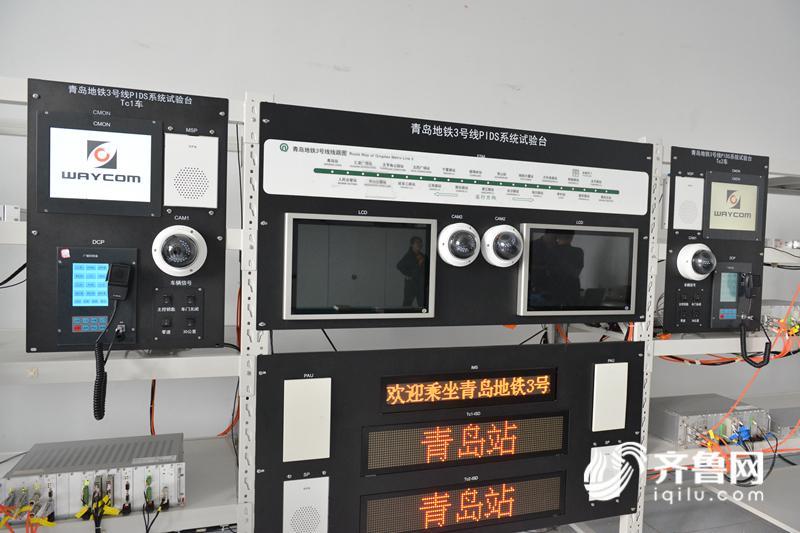电子实验室.JPG