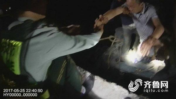 5救助视频截图.jpg