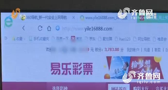 """济宁:透支荣誉卡买""""彩票""""须眉一天赔了三万众"""