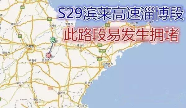 青岛八大关 限行图