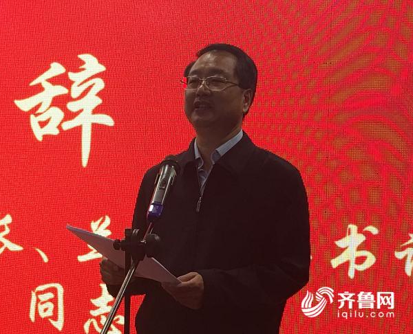 2017首届中国(兰陵)特种工程塑料高端论坛举行
