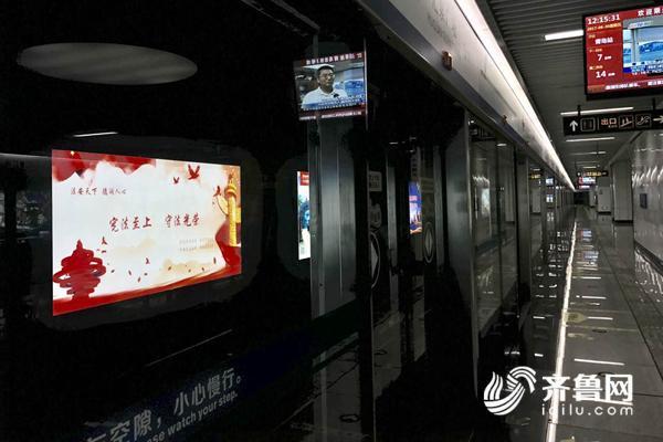在地铁3号线的中山公园站,市南区还打造了一块法治宣传品牌专区也将于