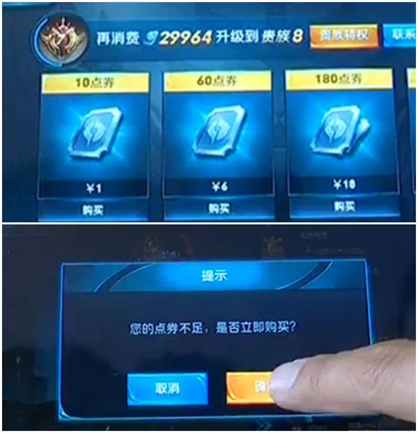 QQ截图20170522110450_副本.png