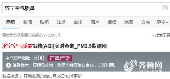 QQ截图20170505160139_看图王.png