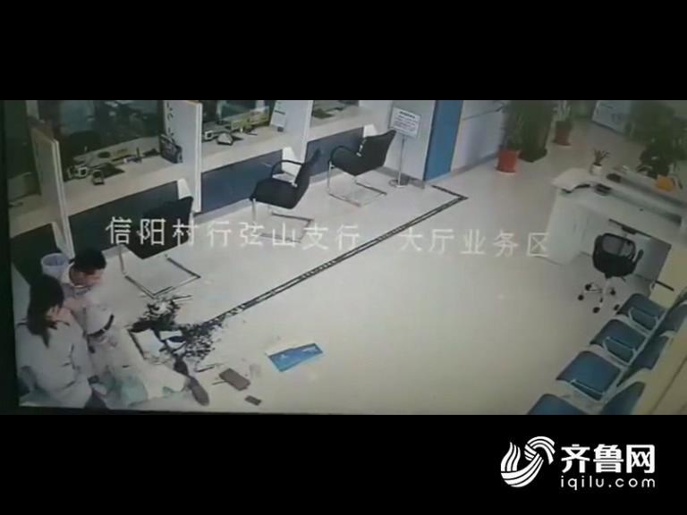 女童被砸_20170427144656.JPG