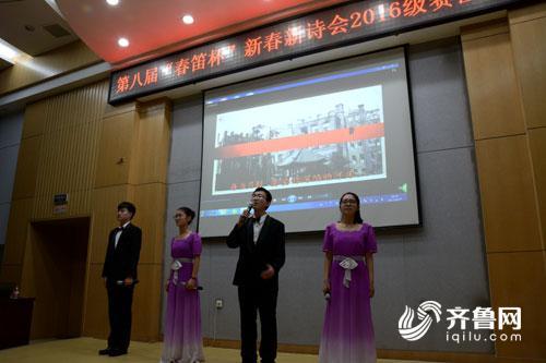 北镇中学第八届新春新诗会高一赛区决赛圆满结束.JPG