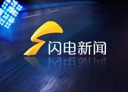 """淄博一男子隔三差五偷水果被抓获 辩称""""为了解馋"""""""