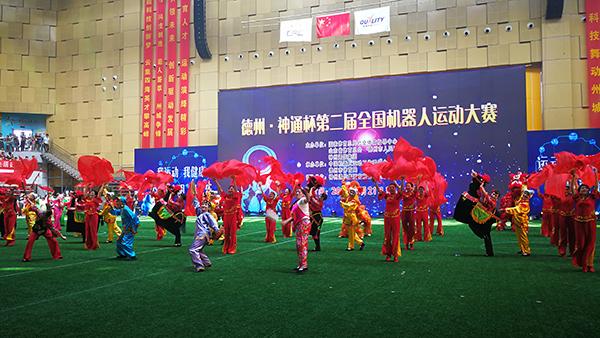 开幕式舞蹈