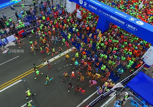 万人齐发!海阳国际马拉松选手起跑瞬间