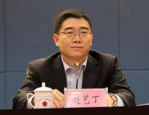 赵艺丁到德州科技职业学院宣讲党的十九大精神