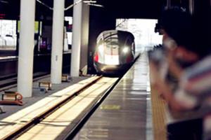 """来自基层的声音丨鲁南高铁刷新高铁建设""""中国速度"""""""