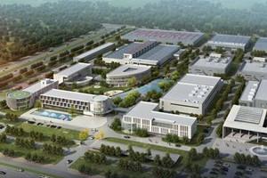 芜湖航空产业园区加速布局 2017年航空市场迎来产业大爆发
