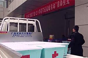 """新春送温暖丨山东各地为困难群众送去春节""""大礼包"""""""