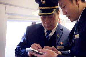 新春走基层丨铁路老兵刘爱国:车就跟乘客的家一样,有事儿您说