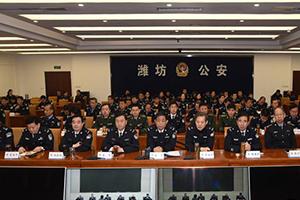 潍坊全市公安构造扫黑除恶专项妥协电视德律风集会举行