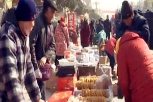 """新春走基层丨赶大集、备年货……泰安耿山口村民迎来""""楼上新年"""""""