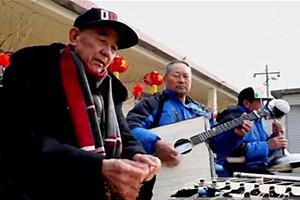 蒙阴小村有个老年乐队:锅碗瓢盆当乐器 目标是上央视春晚