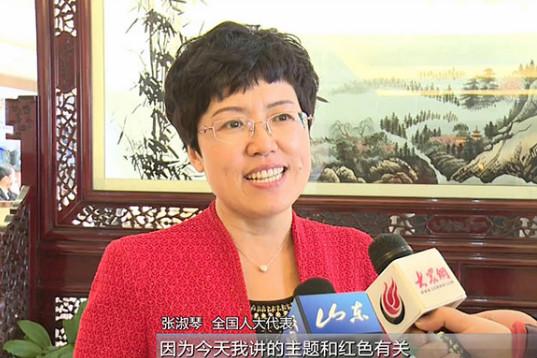 张淑琴:传承红色基因 新时代教育要有新作为