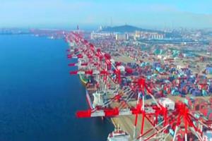 山东渤海湾港口集团成立 港口整合大幕开启