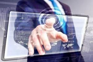 物联网技术助力山东新旧动能转换