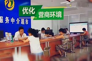 """滨州:优化营商环境 构建""""亲""""""""清""""政商关系"""
