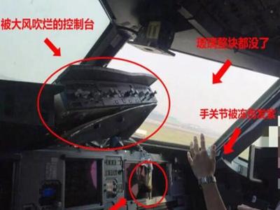 川航机长手动操控平安备降:很罕见,极其罕见