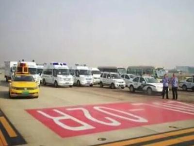 共有29人感觉不适的乘客去医院就诊