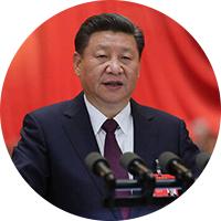 【第一讲】开篇:习近平新时代中国特色社会主义思想是党和国家必须长期坚持的指导思想