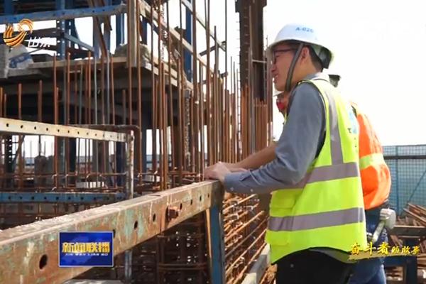"""奋斗者的故事丨钢筋混凝土上的建设者 用汗水浇铸""""济南第一高"""""""