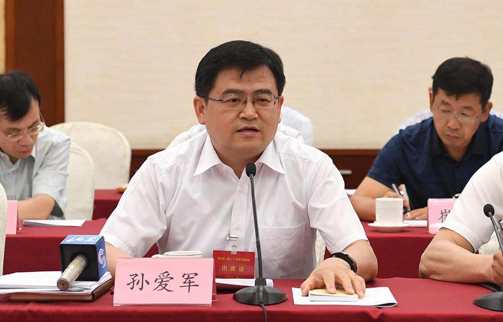 菏泽市委书记孙爱军:解放思想,重要的是要有宽容的心态