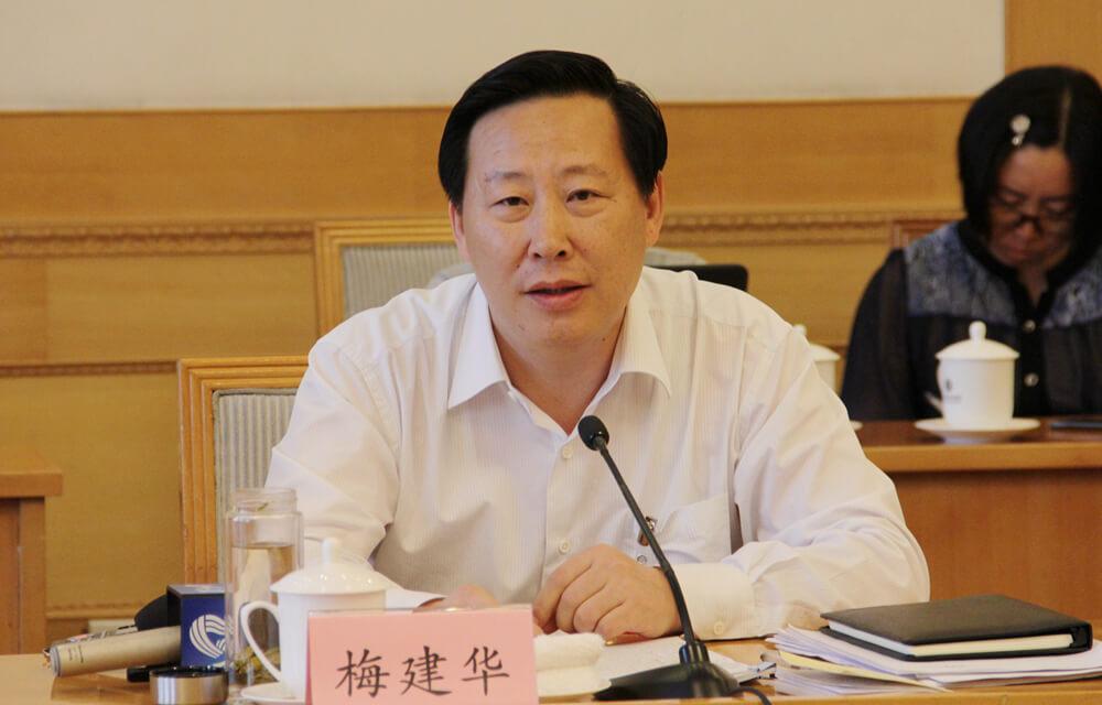 莱芜市委书记、市长梅建华:产生差距,归根结底还是人的问题