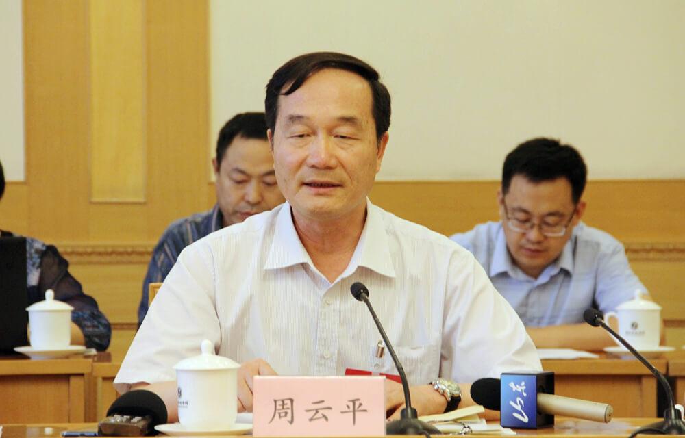 山东省统战部副部长、省工商联党组书记周云平:把营商环境作为生产力来打造