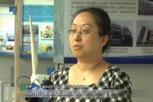 山东省科技厅科技人才工作处副处长王婷:要搭建引才聚才的平台