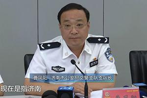 济南交警推出优化营商环境16条举措