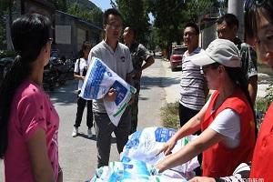 关注青州救灾|交通不便日用品难买,这个山村村民吃上了爱心盐