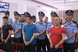 济南历城法院对王广文等37人恶权势团体逼迫生意业务案举行一审宣判