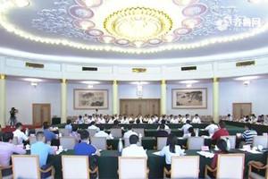 中间扫黑除恶第5督导组与山东省委第一次事情对接会在济南举行