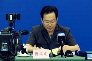 直播:山东法院扫黑除恶专项妥协审讯环境公布会