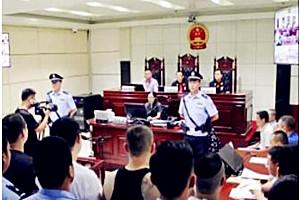 寿光13名涉恶团体职员被公然宣判 最高获刑20年