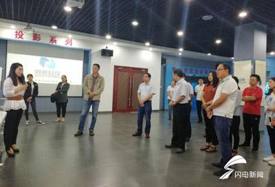 """永昌志合教育科技集团:打造现代教育装备""""智造""""新高地"""