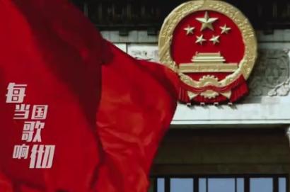 好听!迎国庆,山东卫视《美丽中国我爱你》献礼新中国