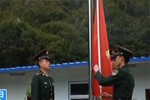 【国庆·我在岗位】边境小康村的国庆节