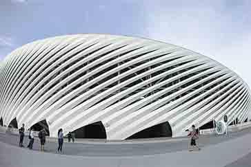 省运会10月12日晚将在青开幕 六处新建场馆惊艳亮相